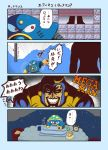 4koma airman alarm_clock anger_vein bird character_request clock comic crossed_arms dreaming egg energy_tank grin hat highres koyukiyasu lightning_bolt nightcap open_mouth parody red_eyes rockman rockman_(classic) rockman_2 smile snot sweat translation_request waking_up