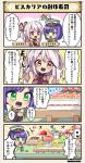 /\/\/\ 2girls 4koma :o blush ceanothus_(flower_knight_girl) character_name comic eyebrows_visible_through_hair flower_knight_girl food hair_bun hair_ribbon hat lavender_hair long_hair multiple_girls open_mouth purple_hair ribbon sailor_hat short_hair soy_sauce speech_bubble sushi tagme translation_request violet_eyes viscaria_(flower_knight_girl)