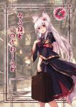 1girl :d animal_ear_fluff animal_ears bangs cover cover_page doujin_cover dress fox_ears fox_girl haik hair_between_eyes hair_ornament hand_up holding long_sleeves looking_at_viewer open_mouth original parted_lips red_eyes smile solo standing suitcase white_hair wide_sleeves