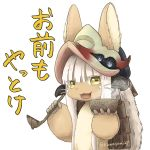 1girl animal_ears bowl furry helmet highres holding holding_bowl holding_ladle horizontal_pupils horns kawasemi27 ladle long_hair looking_at_viewer made_in_abyss nanachi_(made_in_abyss) open_mouth simple_background solo translation_request twitter_username upper_body white_background white_hair yellow_eyes