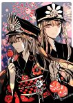 1boy 1girl brother_and_sister brown_hair candy_apple closed_mouth dated fate/grand_order fate_(series) fireworks floral_print food hat highres holding japanese_clothes kimono long_hair long_sleeves looking_at_viewer obi oda_nobukatsu_(fate/grand_order) oda_nobunaga_(fate) peaked_cap red_eyes rioka_(southern_blue_sky) sash siblings smile standing summer_festival twitter_username wristband