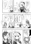 3girls ahoge collared_shirt comic doughnut food french_cruller gloves hat headband jervis_(kantai_collection) kantai_collection kongou_(kantai_collection) long_hair multiple_girls neck_ribbon nontraditional_miko open_mouth remodel_(kantai_collection) ribbon sailor_hat school_uniform serafuku shigure_(kantai_collection) shirt soramuko speech_bubble translation_request