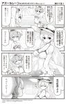 ... 3girls 4koma :d ^_^ animal_ears arm_up azur_lane ball bangs bare_shoulders beachball bikini blush bow breasts character_request cleavage closed_eyes closed_eyes closed_mouth collarbone comic commentary_request detached_sleeves eyebrows_visible_through_hair flower hair_between_eyes hair_flower hair_ornament hairband halter_top halterneck hat hat_bow hat_flower hat_ribbon highres holding holding_ball hori_(hori_no_su) javelin_(azur_lane) laffey_(azur_lane) large_breasts long_hair long_sleeves multiple_girls navel official_art open_mouth ponytail rabbit_ears ribbon side-tie_bikini sleeping small_breasts smile spoken_ellipsis standing straw_hat swimsuit translation_request twintails very_long_hair wide_sleeves zzz