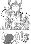 3girls camel_clutch chibi clenched_teeth coat comic commentary eyebrows_visible_through_hair folded_ponytail frown greyscale hair_between_eyes hair_ornament hairclip hairpin holding_another's_head inazuma_(kantai_collection) kantai_collection lightning_bolt lightning_bolt_hair_ornament long_hair long_sleeves low_twintails machinery meitoro monochrome multiple_girls neckerchief no_eyes open_mouth partially_submerged pleated_skirt pointy_ears rigging shinkaisei-kan shirayuki_(kantai_collection) short_twintails sidelocks skirt sleeves_past_fingers sleeves_past_wrists smokestack speech_bubble strangling sweat ta-class_battleship teeth translation_request turret twintails veins