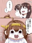 <o>_<o> 2girls :d ahoge braid brown_hair chibi closed_eyes commentary_request hair_flaps hair_ornament headgear ishii_hisao kantai_collection kongou_(kantai_collection) looking_at_viewer melting multiple_girls open_mouth rain round_teeth shigure_(kantai_collection) single_braid smile sweatdrop teeth translation_request wide-eyed