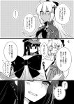 3girls ahoge blush bow breasts comic dual_persona fate/grand_order fate_(series) greyscale grin hair_bow hat koha-ace long_hair looking_at_another mikaze monochrome multiple_girls oda_nobunaga_(fate) okita_souji_(alter)_(fate) okita_souji_(fate) okita_souji_(fate)_(all) open_mouth peaked_cap smile sweat translation_request under_boob