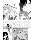 2girls bangs blunt_bangs blush cellphone comic greyscale highres holding holding_cellphone holding_phone long_sleeves looking_at_another mole mole_under_eye monochrome multiple_girls open_mouth original page_number phone photo_(object) plump smartphone translation_request w yatosaki_haru younger