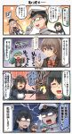 >_< 1boy 4koma 5girls ^_^ ^o^ admiral_(kantai_collection) afterimage aircraft airplane bespectacled black_gloves black_hair black_skirt blonde_hair blouse blue_eyes brown_cardigan brown_hair brown_jacket brown_sweater capelet cardigan closed_eyes closed_eyes comic commentary_request elbow_gloves emphasis_lines eyebrows_visible_through_hair glasses gloves graf_zeppelin_(kantai_collection) green_hair green_hairband hair_between_eyes hair_ornament hairband hairclip hat headgear highres ido_(teketeke) jacket kantai_collection kumano_(kantai_collection) long_hair long_sleeves military military_uniform multiple_girls nagato_(kantai_collection) naval_uniform neck_ribbon ooyodo_(kantai_collection) open_mouth orange_ribbon partly_fingerless_gloves peaked_cap pleated_skirt ponytail red_eyes remodel_(kantai_collection) ribbon short_hair sidelocks skirt smile speech_bubble suzuya_(kantai_collection) sweater sweater_jacket teeth translation_request twintails uniform v-shaped_eyebrows white_blouse