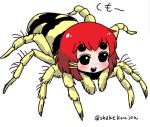 1girl :d arachne blush bug chibi extra_eyes hair_ornament hairclip insect_girl looking_at_viewer monster_girl open_mouth original redhead shake-o short_hair smile solo spider spider_girl twitter_username what