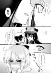 ... 2girls ahoge bangs bow comic fate/grand_order fate_(series) greyscale hair_bow hat koha-ace long_hair looking_at_another mikaze monochrome multiple_girls oda_nobunaga_(fate) okita_souji_(fate) okita_souji_(fate)_(all) open_mouth peaked_cap spoken_ellipsis sweat translation_request yuri