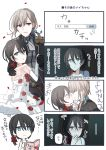 2girls 4koma :d bare_shoulders black_gloves black_hair black_jacket black_pants blue_eyes blue_ribbon blush bow chihuri chin_grab closed_mouth comic covering_mouth dress elbow_gloves epaulettes eye_contact fingernails flower gloves grey_shirt hair_bow hair_ribbon highres holding jacket light_brown_hair looking_at_another multiple_girls open_clothes open_jacket open_mouth original pants parted_lips petals profile red_bow red_eyes red_flower red_rose ribbon rose see-through shirt sleeveless sleeveless_dress smile translation_request white_bow white_dress white_gloves yuri