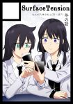 2girls bags_under_eyes black_hair blazer blush cardigan cellphone circle_cut circle_name coffee_cup commentary_request cup disposable_cup dress_shirt green_eyes holding holding_cup holding_smartphone jacket kuroki_tomoko low_twintails multiple_girls necktie origuchi_mizu phone sharing shirt smartphone smile tamura_yuri twintails watashi_ga_motenai_no_wa_dou_kangaetemo_omaera_ga_warui!