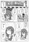 1boy 4girls admiral_(kantai_collection) akebono_(kantai_collection) alternate_costume alternate_hairstyle bespectacled chair comic dress eating emphasis_lines food glasses greyscale hair_over_shoulder hamburger hat kantai_collection long_hair monochrome multiple_girls oboro_(kantai_collection) sazanami_(kantai_collection) shino_(ponjiyuusu) short_hair sitting translation_request upper_body ushio_(kantai_collection)