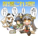 4girls black_hair cellphone chibi collar comic crayon detached_sleeves drawing eyebrows_visible_through_hair grey_hair hair_ribbon haruna_(kantai_collection) headgear hisahiko holding holding_phone horns japanese_clothes kantai_collection katsuragi_(kantai_collection) long_hair mittens multiple_girls nagato_(kantai_collection) nontraditional_miko northern_ocean_hime open_mouth orange_eyes phone ponytail ribbon shinkaisei-kan sitting skirt smartphone smile star-shaped_eyewear tablet thigh-highs translation_request white_hair wide_sleeves |_|