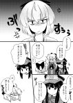 3girls ahoge anger_vein annoyed bangs bow breasts comic commentary_request dual_persona fate/grand_order fate_(series) flying_sweatdrops greyscale hair_bow hat keikenchi_(style) koha-ace long_hair looking_at_another mikaze monochrome multiple_girls oda_nobunaga_(fate) okita_souji_(alter)_(fate) okita_souji_(fate) okita_souji_(fate)_(all) open_mouth peaked_cap sparkle sweat translation_request under_boob