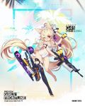 1girl alternate_costume alternate_hairstyle animal_ears arm_strap assault_rifle bangs black_legwear blonde_hair blush bow braid breasts can character_name collarbone copyright_name covered_navel crossed_bangs eyebrows_visible_through_hair fang floating_hair full_body g41_(girls_frontline) girls_frontline gloves gun h&k_g41 hair_between_eyes hair_bow hair_ornament hair_ribbon heterochromia holding holding_can holding_gun holding_weapon leg_up logo long_hair looking_at_viewer low_twintails name_tag ntrsis official_art one_eye_closed open_mouth purple_ribbon red_eyes ribbon rifle school_swimsuit see-through side_braid sidelocks single_thighhigh small_breasts smile solo swimsuit thigh-highs thigh_strap thighs toeless_legwear trigger_discipline twintails very_long_hair water_gun weapon wet wet_clothes wet_swimsuit white_ribbon white_swimsuit
