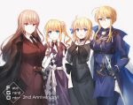 4girls :d anniversary artoria_pendragon_(all) artoria_pendragon_(lancer) asymmetrical_clothes bangs bare_shoulders black_bow black_choker black_dress black_gloves black_jacket black_neckwear blonde_hair blue_cape blue_eyes blue_legwear blush bow breasts cape character_request chihuri choker closed_mouth collared_shirt copyright_name dress elbow_gloves eyebrows_visible_through_hair fate/grand_order fate_(series) flower gloves green_eyes grey_background gun hair_between_eyes hair_flower hair_ornament jacket jacket_on_shoulders jeanne_d'arc_(fate) jeanne_d'arc_(fate)_(all) large_breasts light_brown_hair long_hair long_sleeves multicolored multicolored_cape multicolored_clothes multiple_girls necktie open_mouth pink_flower purple_dress red_eyes red_jacket red_skirt see-through shirt side_ponytail sidelocks simple_background skirt sleeveless sleeveless_dress sleeves_past_wrists smile sword thigh-highs weapon white_cape white_gloves white_shirt