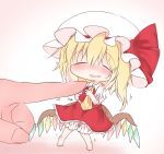 +++ 1girl :d ascot bangs barefoot blonde_hair blush bow breasts chibi closed_eyes collared_shirt commentary_request crystal eyebrows_visible_through_hair flandre_scarlet frilled_hat frilled_skirt frills hands_up hat hat_bow head_out_of_frame highres knees_together_feet_apart legs_apart medium_skirt mob_cap motion_lines nose_blush open_mouth pigeon-toed puffy_short_sleeves puffy_sleeves raised_eyebrows red_bow red_skirt shirt short_hair short_sleeves shoupon side_ponytail simple_background size_difference sketch_eyebrows skirt skirt_set small_breasts smile solo_focus standing touhou translated wavy_mouth white_background white_hat wing_collar wings yellow_neckwear |d