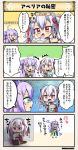 /\/\/\ 2girls 4koma abelia_(flower_knight_girl) ahoge character_name comic commentary commentary_request dot_nose double_bun flower_knight_girl gradient_hair hair_bun hair_ribbon lavender_hair long_hair milk multicolored_hair multiple_girls murasaki_hanana_(flower_knight_girl) open_mouth purple_hair ribbon short_hair speech_bubble straw tagme translation_request twintails white_hair |_|
