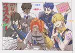 1girl 4boys :d arjuna_(fate/grand_order) bare_shoulders black_hair bodysuit brown_hair circlet closed_eyes collared_jacket commentary_request crop_top dark_skin eraser fate/grand_order fate_(series) fujimaru_ritsuka_(female) gilgamesh gilgamesh_(caster)_(fate) green_eyes headband holding jacket lancer long_sleeves marker mi_(pic52pic) microphone multiple_boys one_side_up open_mouth orange_hair paper shoulder_armor smile spaulders standing tattoo tears translation_request white_jacket wide-eyed wing_collar writing yan_qing_(fate/grand_order)