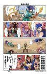 4koma ahoge armor barst black_hair blue_eyes blue_hair cape comic dress elbow_gloves fingerless_gloves fir fire_emblem fire_emblem:_fuuin_no_tsurugi fire_emblem:_rekka_no_ken fire_emblem_heroes fire_emblem_if gloves hair_ribbon highres hood jacket juria0801 long_hair official_art open_mouth pink_hair ponytail purple_hair ribbon scarf serra short_hair staff summoner_(fire_emblem_heroes) sword torn_clothes translation_request tsubaki_(fire_emblem_if) twintails violet_eyes weapon