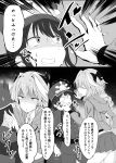 2boys absurdres astolfo_(fate) bow braid comic commentary_request fate/grand_order fate_(series) greyscale hair_bow hand_on_another's_cheek hand_on_another's_face highres korandamu long_hair monochrome multiple_boys oda_nobukatsu_(fate/grand_order) otoko_no_ko translation_request trembling wall_slam