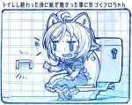 1girl ahoge animal_ears bathroom blush bow bowtie chibi commentary_request dennou_shoujo_youtuber_shiro frills indoors looking_at_viewer monochrome open_mouth sakino_shingetsu shiro_(dennou_shoujo_youtuber_shiro) short_hair short_sleeves sitting solo sweatdrop toilet toilet_seat translation_request virtual_youtuber