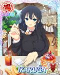 1girl :d black_hair blue_eyes breasts cake card_(medium) character_name cup day drinking_glass drinking_straw flower food fork ice ice_cube ikaruga_(senran_kagura) large_breasts long_hair looking_at_viewer official_art open_mouth pov_across_table senran_kagura senran_kagura_new_wave sitting smile solo table trading_card yaegashi_nan