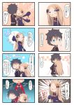 ! !? >:) >_< /\/\/\ 0_0 1girl 2boys 4koma :o abigail_williams_(fate/grand_order) absurdres afterimage archer bangs black_bow black_dress black_hair black_hat black_jacket blue_eyes blush bow bug butterfly chestnut_mouth closed_mouth comic dress fate/grand_order fate/stay_night fate_(series) flailing forehead fujimaru_ritsuka_(male) grey_pants hair_bow hat head_out_of_frame heart highres holding insect jacket light_brown_hair long_hair long_sleeves multiple_4koma multiple_boys object_hug open_mouth orange_bow pants parted_bangs polar_chaldea_uniform polka_dot polka_dot_bow short_sleeves sleeves_past_fingers sleeves_past_wrists smile stuffed_animal stuffed_toy su_guryu teddy_bear translation_request uniform v-shaped_eyebrows very_long_hair