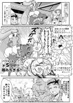 1boy 2girls ^_^ attack blush claws closed_eyes closed_eyes comic covering covering_crotch creatures_(company) crying crying_with_eyes_open drowzee fang femdom game_freak gen_1_pokemon gen_2_pokemon gen_5_pokemon gen_7_pokemon gouguru greyscale heart kicking kojirou_(pokemon) machoke mao_(pokemon) masochism meowth monochrome motion_lines multiple_girls musashi_(pokemon) nintendo nose_blush open_mouth oshawott pokemon pokemon_(anime) pokemon_(creature) pokemon_sm_(anime) politoed rowlet smile speed_lines standing sweat sweating_profusely team_rocket tears totodile translation_request trembling tsareena |d
