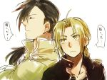 2boys antenna_hair back-to-back black_hair black_jacket black_shirt blonde_hair braid closed_eyes edward_elric expressionless eyebrows_visible_through_hair fullmetal_alchemist height_difference jacket ling_yao long_hair looking_at_another male_focus multiple_boys profile shirt simple_background thought_bubble translated tsukuda0310 upper_body white_hair yellow_eyes