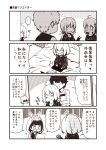 ... 2boys 4girls ahoge alternate_costume animal_hood archer artoria_pendragon_(all) bespectacled blush casual chaldea_uniform chibi comic commentary_request contemporary drawing_tablet fate/grand_order fate_(series) fujimaru_ritsuka_(male) glasses hair_ornament hair_tie hand_up hidden_eyes hood hoodie jacket jeanne_d'arc_(alter)_(fate) jeanne_d'arc_(fate)_(all) jewelry kouji_(campus_life) low_ponytail massage monochrome multiple_boys multiple_girls necklace open_mouth osakabe-hime_(fate/grand_order) peeking saber_alter shaded_face shirt short_sleeves shoulder_massage sidelocks sitting sleeves_past_wrists smile spoken_ellipsis sweatdrop t-shirt tank_top track_jacket translation_request wariza