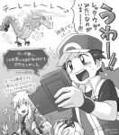 1boy 2boys baseball_cap blush brown_hair creatures_(company) game_freak gloves greyscale hat holding holding_poke_ball link male_focus monochrome multiple_boys nintendo open_mouth poke_ball pokemon pokemon_(game) pokemon_frlg red_(pokemon) sayoyonsayoyo short_hair smile super_smash_bros. super_smash_bros_ultimate the_legend_of_zelda the_legend_of_zelda:_breath_of_the_wild