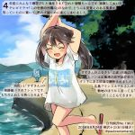 1girl ^_^ ^o^ alternate_costume blue_sky brown_hair closed_eyes closed_eyes clouds cloudy_sky colored_pencil_(medium) commentary_request dated day kantai_collection kirisawa_juuzou long_hair mountain no_hat no_headwear no_pants numbered ocean open_mouth ryuujou_(kantai_collection) shirt short_sleeves sky smile solo traditional_media translation_request tree twintails twitter_username white_shirt