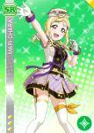 blonde_hair blush character_name dress gloves green_eyes love_live!_school_idol_festival love_live!_sunshine!! ohara_mari short_hair smile