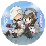 1boy 1girl armor black_armor blue_sky coffee_mug crown cup day feh_(fire_emblem_heroes) fire_emblem fire_emblem_heroes gloves grey_hair hair_ornament holding hood hood_up lazulia long_hair long_sleeves mug robe shoulder_armor sitting sky summoner_(fire_emblem_heroes) teacup veronica_(fire_emblem)