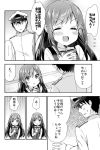 ... 1boy 1girl admiral_(kantai_collection) asashio_(kantai_collection) bangs blush closed_eyes comic double-breasted dress epaulettes eyebrows_visible_through_hair flying_sweatdrops greyscale hair_between_eyes hand_on_own_chest hat k_hiro kantai_collection long_hair long_sleeves looking_at_another looking_up monochrome neck_ribbon open_mouth parted_lips peaked_cap pinafore_dress remodel_(kantai_collection) ribbon sleeveless sleeveless_dress speech_bubble spoken_ellipsis sweatdrop translation_request v-shaped_eyebrows