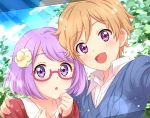 1boy 1girl :d :o aikatsu!_(series) aikatsu_stars! bangs blue_sky blue_sweater blush brown_hair collared_shirt day eyebrows_visible_through_hair flower glasses hair_flower hair_ornament highres hug kasumi_asahi lavender_hair long_sleeves looking_at_viewer nanakura_koharu open_mouth outdoors parted_lips pink-framed_eyewear reaching_out sekina self_shot semi-rimless_eyewear shirt short_hair sky smile sunlight sweater under-rim_eyewear violet_eyes white_shirt