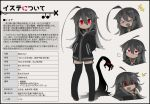 >_< +++ /\/\/\ 1girl ahoge boots character_profile fang grey_hair hair_ornament hands_in_pockets hood hoodie jewelry kisaragi_kaya long_hair measurements necklace open_mouth original pointy_ears pout red_eyes simple_background solo standing thigh-highs thigh_boots translation_request x_hair_ornament yste