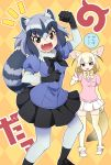 2girls :d abiko_yuuji animal_ears argyle argyle_background arm_up bangs black_bow black_footwear black_hair black_neckwear black_skirt blonde_hair blue_shirt bow bowtie breasts brown_eyes commentary_request common_raccoon_(kemono_friends) extra_ears eyebrows_visible_through_hair fang fennec_(kemono_friends) fox_ears fox_girl fox_tail fur_collar hair_between_eyes highres japari_symbol kemono_friends looking_at_viewer medium_breasts multicolored multicolored_clothes multicolored_hair multicolored_legwear multiple_girls open_mouth outline pantyhose partial_commentary pleated_skirt puffy_short_sleeves puffy_sleeves raccoon_ears raccoon_tail shirt shoes short_hair short_sleeves silver_hair skirt smile speech_bubble striped_tail tail thigh-highs white_footwear white_hair white_outline white_skirt yellow_bow yellow_neckwear zettai_ryouiki