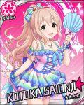 blush brown_eyes character_name dress idolmaster idolmaster_cinderella_girls long_hair pink_hair ponytail saionji_kotoka shell smile stars