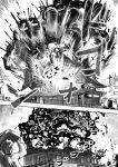 briefcase car comic doitsuken explosion fence fire greyscale ground_vehicle house monochrome motor_vehicle original outdoors people smoke telephone_pole translation_request