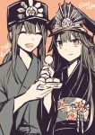 1boy 1girl :d brother_and_sister closed_eyes closed_mouth commentary_request dango fate/grand_order fate_(series) food hat holding holding_food japanese_clothes kimono limited_palette long_hair looking_at_viewer obi oda_nobukatsu_(fate/grand_order) oda_nobunaga_(fate) open_mouth peaked_cap rioka_(southern_blue_sky) sash siblings smile twitter_username wagashi
