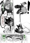 ! 2girls animal_ears black_hair black_sclera blade_catching comic cup cushion doitsuken eyes_visible_through_hair fingerless_gloves fingernails fox_ears fox_tail gloves headband japanese_clothes kimono kitsune_spirit_(doitsuken) multiple_girls multiple_tails ninja ninjatou obi original raccoon_ears raccoon_tail reflection sash seiza sharp_fingernails short_hair sitting sweat tail tatami translation_request trembling