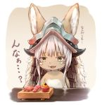 1girl animal_ears eyebrows_visible_through_hair food furry highres long_hair looking_away made_in_abyss nanachi_(made_in_abyss) open_mouth sashimi smile solo sukemyon translated upper_body white_hair yellow_eyes