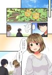 ... 1boy 1girl bangs black_hair black_shirt bob_cut brown_eyes brown_hair comic dandelion day eyebrows_visible_through_hair flower niichi_(komorebi-palette) notice_lines original outdoors shirt short_hair spoken_ellipsis sweatshirt translation_request white_shirt