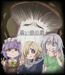 3girls \n/ ahoge blonde_hair bow bowtie braid brown_eyes commentary_request constricted_pupils crossover dark_souls double_v ear_piercing eyebrows_visible_through_hair grey_eyes grey_hair grin hair_ornament hair_over_one_eye hairclip hand_on_another's_head hood hood_down hoodie hoshi_shouko idolmaster idolmaster_cinderella_girls jacket kawaii_boku_to_142's koshimizu_sachiko lavender_hair long_hair multiple_girls mushroom_parent nino_(ninouchi_irazu) off_shoulder piercing shirasaka_koume shirt short_hair side_braid single_braid sleeves_past_fingers sleeves_past_wrists smile souls_(from_software) sweat sword t-shirt teeth translated upper_body v wavy_mouth weapon