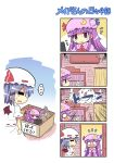 ... 2girls 4koma air_conditioner animal_ears bat_wings bookshelf can cat_ears cat_tail chibi colonel_aki comic controller crescent crescent_hair_ornament explosion flying_sweatdrops hair_ornament hat kemonomimi_mode long_hair mob_cap multiple_girls open_mouth patchouli_knowledge purple_hair remilia_scarlet remote_control short_hair spoken_ellipsis sweat tail touhou trash very_long_hair wavy_mouth wings