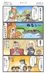 >_< 4koma 6+girls :d akagi_(kantai_collection) alternate_costume aquila_(kantai_collection) ark_royal_(kantai_collection) arms_up bare_shoulders bismarck_(kantai_collection) black_hair blonde_hair blue_hair braid brown_hair comic commentary_request crown day detached_sleeves dress food french_braid gloves graf_zeppelin_(kantai_collection) grey_gloves hair_between_eyes hairband high_ponytail highres hiryuu_(kantai_collection) holding holding_spoon houshou_(kantai_collection) kaga_(kantai_collection) kantai_collection littorio_(kantai_collection) long_hair long_sleeves low_twintails megahiyo military military_uniform mini_crown multiple_girls no_hat no_headwear o_o off-shoulder_dress off_shoulder one_side_up open_mouth ponytail prinz_eugen_(kantai_collection) redhead rock shirt short_hair side_ponytail sidelocks smile souryuu_(kantai_collection) speech_bubble spoon tiara translation_request tree twintails twitter_username uniform warspite_(kantai_collection) white_dress white_shirt