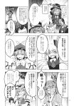6+girls absurdres animal_ears bat_wings bound comic dog_ears dress fedora glasses greyscale hair_ribbon hat highres japanese_clothes kasodani_kyouko low_twintails mob_cap monochrome multiple_girls mystia_lorelei remilia_scarlet ribbon rumia school_uniform shameimaru_aya short_hair short_twintails skirt tied_up tokin_hat touhou translation_request twintails usami_sumireko vest wings zounose